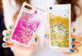 流沙星星 Apple iPhone 5/5S/SE手機殼 手機套 手機保護殼 手機保護套