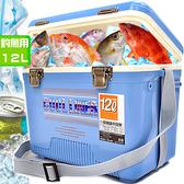 12公升冰桶行動冰箱12L釣魚冰桶.保冰袋保鮮袋保溫袋擺攤休閒汽車戶外露營用品便宜推薦哪裡買ptt
