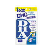 DHC 精製魚油(DHA)【小三美日】