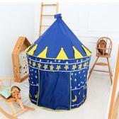兒童帳篷 城堡蒙古包室內玩具屋LJ6052『miss洛羽』
