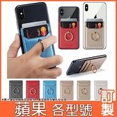 蘋果 iphone11 pro 12 pro max XS MAX IX i8+ i7 plus XR 12 mini se 指環口袋 透明軟殼 手機殼 插卡殼 支架