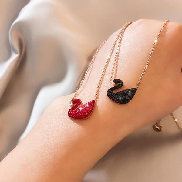 歐拉拉小天鵝項錬女潮女時尚鎖骨錬輕奢氣質飾品18k玫瑰金黑色 陽光好物