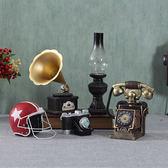 歐式懷舊復古擺件留聲機美式創意家居客廳咖啡廳餐廳酒櫃裝飾品【快速出貨限時八折】