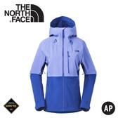 【The North Face 女 GORE-TEX防水透氣連帽外套《藍》】3CH7/夾克/風雨衣/防水外套
