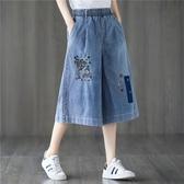 依多多 長褲 文藝復古夏季新款民族風刺繡牛仔短褲女寬鬆水洗褲子