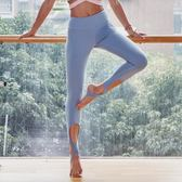 跑步瑜伽褲女緊身高腰踩腳九分速干顯瘦瑜珈訓練運動彈力健身褲 韓慕精品