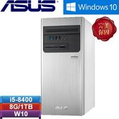 ASUS華碩 H-S640MB-I58400053T 桌上型電腦