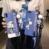 【大發】iPhone 7 8 Plus 卡通公仔史努比手機套 腕帶防摔殼 手機殼 背帶 斜掛繩 全包軟殼 保護套