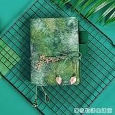 【綠野仙蹤】日系簡約文藝精致手帳本 大學生筆記本子手賬本套裝