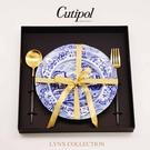 [送禮首選限量組合] 葡萄牙 Cutipol GOA系列個人餐具3件禮盒組-點心叉+匙+義大利藍經典盤