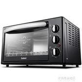 電烤箱家用烘焙多功能全自動蛋糕迷你電烤箱30升多莉絲旗艦店YYS    220V