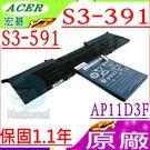 ACER 電池(原廠)-宏碁 電池 AS...
