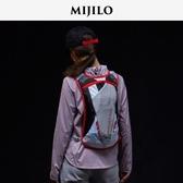 米基洛MIJILO 跑步背包男女馬拉鬆水袋背包 超輕騎行運動裝備越野 NMS小明同學