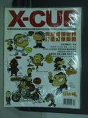 【書寶二手書T2/設計_XGK】X-CUP超大盃創意設計生活誌_第4期_異想虛擬世界打造幻像樂園等