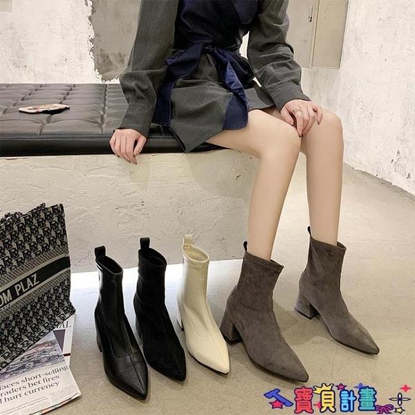 高跟短靴 尖頭顯腳小馬丁靴女英倫風2021新款百搭春秋單靴粗跟瘦瘦高跟短靴 寶貝計畫