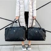旅行包女手提行李袋超大容量旅游包健身包折疊出差旅行袋男牛津布『櫻花小屋』