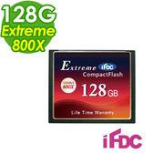 《 3C批發王 》(最高讀取120MB/s)台灣數位 iFDC CF 128G 128GB 800X Extreme極速卡 專業單眼最佳選擇