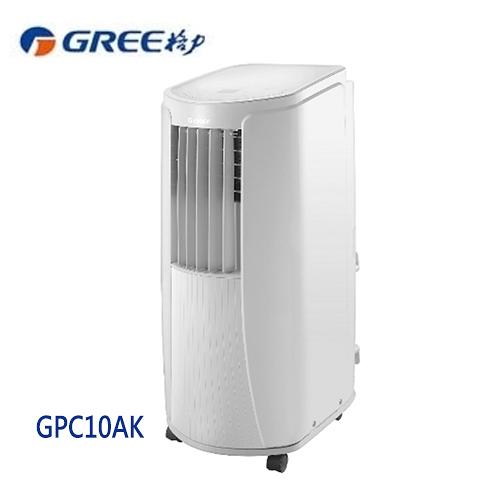 GREE格力GPC10AK移動式冷氣空調(不含安裝)【愛買】