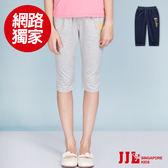 網路獨家-JJLKIDS 女童 彈力刺繡鬆緊六分休閒棉褲(2色)