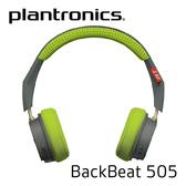 [富廉網] 繽特力【Plantronics】BackBeat 505 頭戴式藍牙耳機 霧灰黑/青蘋果綠/羽絨白
