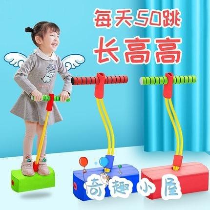 兒童男孩益智玩具過家家女孩生日禮物【奇趣小屋】