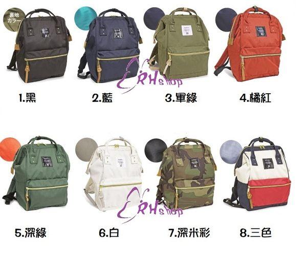 日本 anello  日本新款 帆布材質  大口包   AT-B0193A 專櫃正品 素色版 多色可選【RH shop】日本代購