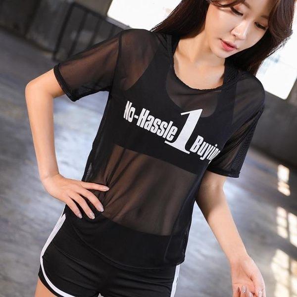大碼寬鬆運動短袖健身罩衫網眼速干衣T恤