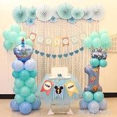 兒童生日周歲百天裝扮布置氣球套餐派對主題甜品台背景墻裝飾用品 【優樂美】