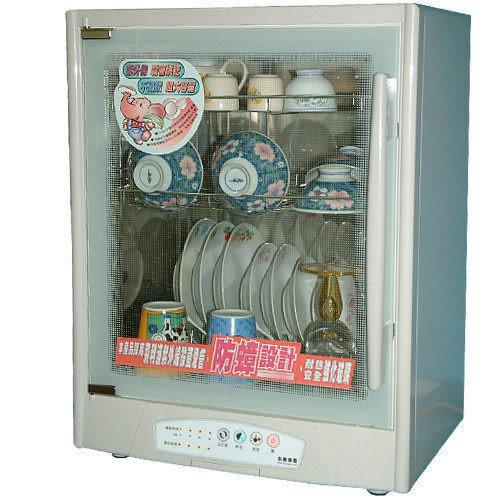 ^聖家^名象三層紫外線殺菌烘碗機 TT-928【全館刷卡分期+免運費】