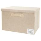 附蓋整理盒 收納盒 FAB 寬高型 BE NITORI宜得利家居