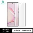 【愛瘋潮】 NILLKIN SAMSUNG Galaxy S21 Ultra 5G 抗衝擊曲面膜 全膠 螢幕保護貼