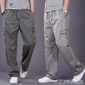 休閒褲男寬鬆加肥加大 多口袋工裝褲 長褲直筒 特大碼戶外運動褲  潮流前線