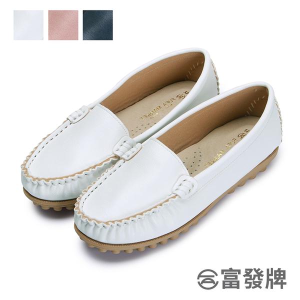【富發牌】皮革質感豆豆莫卡辛鞋-白/藍/粉  1DQ75