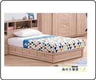 {{ 海中天休閒傢俱廣場 }} G-41 摩登時尚 臥室系列 A83-04 盧卡斯3.5尺置物床頭箱床