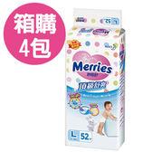 【佳兒園婦幼館】Merries 花王妙而舒 頂級舒爽紙尿褲 L52片(52片x4包)【箱購】