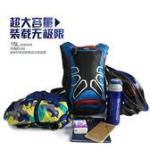 自行車背包戶外騎行包水袋包雙肩跑步背包 QQ683『樂愛居家館』