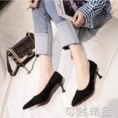 淺口細跟大碼高跟鞋女新款春秋休閒單鞋子韓版百搭一腳蹬女鞋 可然精品