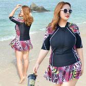 溫泉大碼泳衣女胖mm200斤 分體運動平角保守遮肚兩件套聚攏泳裝 AD520『毛菇小象』