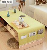 餐桌布多功能電視柜蓋布