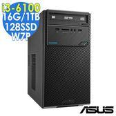 商用電腦-ASUS D320MT i3-6100/16G/1TB+128SSD/W7P