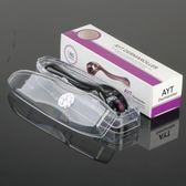 微針滾輪低敏180眼部專用滾針美塑MTS皮膚管理 獨家流行館