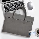 筆電包 筆記本電腦包女手提適用蘋果聯想13內膽華碩14寸公文包男15戴爾15.6英寸小清新 多色
