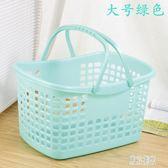 超市購物籃手提籃大號貨架商場購物籃塑料加厚菜筐籃子菜籃子xy2457『東京潮流』