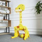 籃球框 兒童籃球架可升降籃球框足球門家用室內戶外運動男孩球類玩具 酷動3Cigo