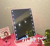 化妝鏡/LED臺式觸屏帶燈鏡子方形大號梳妝鏡 [HZJ]-18