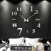 現+預購 壁貼時鐘 人氣DIY超大立體靜音掛鐘 高級鏡面質感 設計師款經典英文數字款 裝飾時鐘