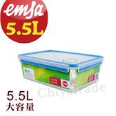 【德國EMSA】專利上蓋無縫3D保鮮盒德國進口-PP材質-5.5L大容量