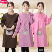 圍裙 韓版時尚圍裙長袖女廚房家用可愛防水防油工作服成人罩衣 辛瑞拉