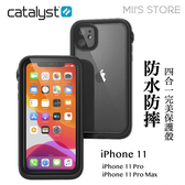 快速出貨 Catalyst IPhone 11 / 11 Pro / 11 Pro Max 軍規防水保護殼 防水殼 手機殼 台灣代理公司貨 防摔殼