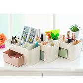 抽屜式桌面收納盒 一入 顏色隨機 化妝品收納 文具收納【PQ 美妝】